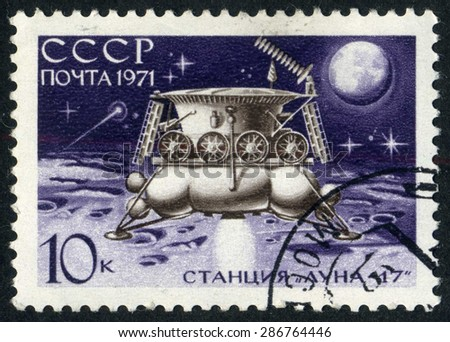 RUSSIA - CIRCA 1971: stamp printed by Russia, shows spaceship, space, planet circa 1971 - stock photo