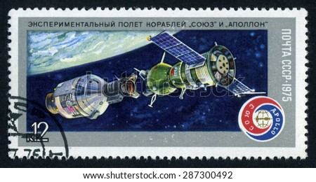 RUSSIA - CIRCA 1975: stamp printed by Russia, shows spaceship, space, planet circa 1975
