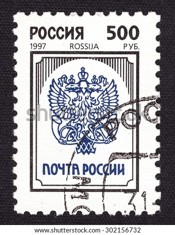 RUSSIA - CIRCA 1997: stamp printed by Russia, shows Standard postage stamp with the image of the emblem of the Federal postal service of the Russian Federation, circa 1997 - stock photo