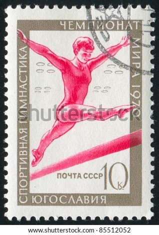 RUSSIA - CIRCA 1970: stamp printed by Russia, shows 17th World Gymnastics Championships, Ljubljana, Woman athlete on balancing bar, circa 1970 - stock photo