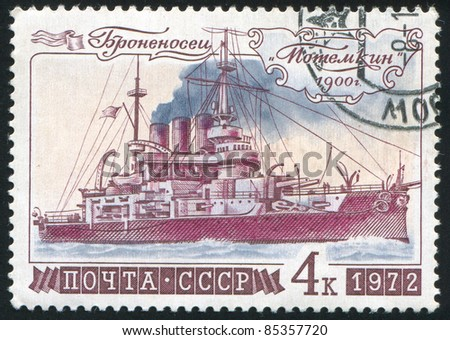 RUSSIA - CIRCA 1972: stamp printed by Russia, shows warship, circa 1972 - stock photo