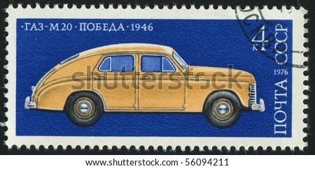 RUSSIA - CIRCA 1976: stamp printed in Russia, shows retro car, circa 1976. - stock photo