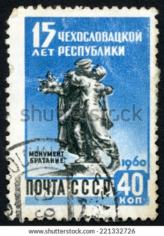 RUSSIA - CIRCA 1960: stamp printed in USSR (CCCP, soviet) shows brotherhood monument red army, Prague Czechoslovakia, 15th anniversary; two soldiers kissing; Scott 2319 A1195 40k blue; circa 1960 - stock photo