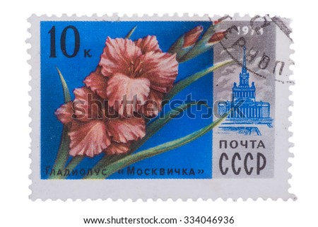 RUSSIA - CIRCA 1978: stamp printed in USSR (CCCP, soviet union) shows image of gladiolus Moscovite and VDNH building from Moscow flowers series, Scott 4652 A2192 10k red green blue gray, circa 1978 - stock photo