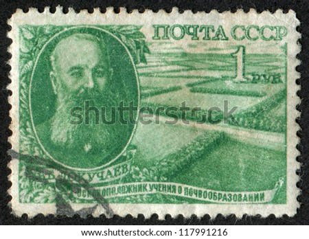 RUSSIA - CIRCA 1949: stamp printed in USSR, shows a portrait of V. Dokuchayev and field.  Scott catalog A761, circa 1949.