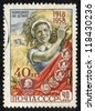 RUSSIA - CIRCA 1958: stamp printed in USSR (Soviet Union), shows happy smiling girl farm worker, wheat field, combine. Young Communist League Komsomol 40th anniversary, 2138 A1116 40k, circa 1958 - stock photo