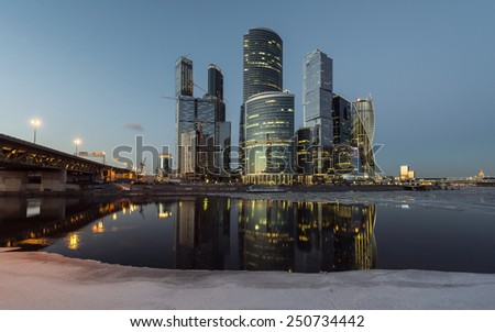 Russia. City of Moscow. Business Center Moscow City at night.
