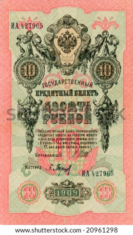 Russia finance ticket