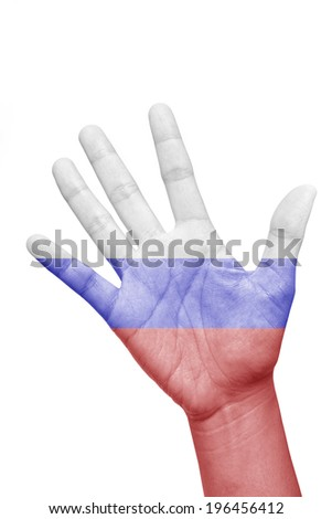 Russia flag painted - isolated on white background - stock photo