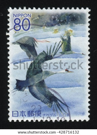 RUSSIA KALININGRAD, 22 APRIL 2016: stamp printed by Japan shows crane, circa 2012