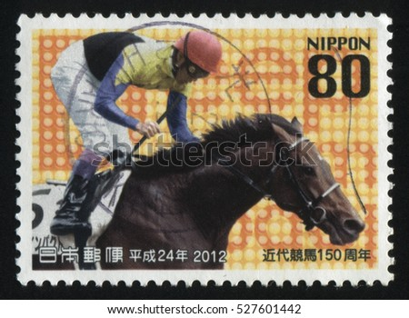 RUSSIA KALININGRAD, 22 APRIL 2016: stamp printed by Japan, shows horse jokey, circa 2012