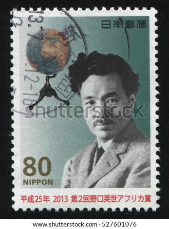 RUSSIA KALININGRAD, 22 APRIL 2016: stamp printed by Japan, shows man in jacket with globe behind, circa 2013