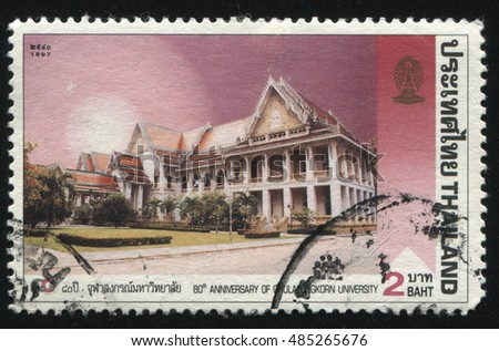 RUSSIA KALININGRAD, 2 JUNE 2016: stamp printed by Thailand, shows  Chulalongkorn University, circa 1997