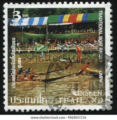 RUSSIA KALININGRAD, 4 JUNE 2016: stamp printed by Thailand, shows people on boat racing, Chumphon, circa 2004
