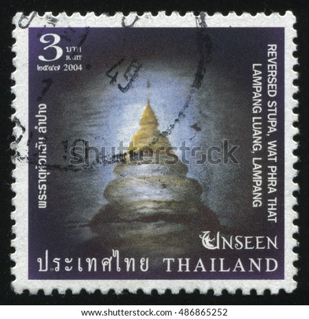 RUSSIA KALININGRAD, 3 JUNE 2016: stamp printed by Thailand, shows reversed stupa, circa 2004