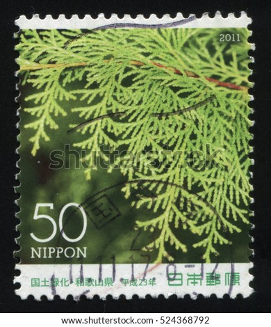 RUSSIA KALININGRAD, 18 MARCH 2016: stamp printed by Japan, shows branch of soft wood, circa 2011