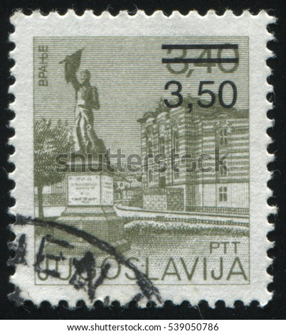 RUSSIA KALININGRAD,12 NOVEMBER 2016: stamp printed by Yugoslavia, shows the view of  Vranye, circa 1971