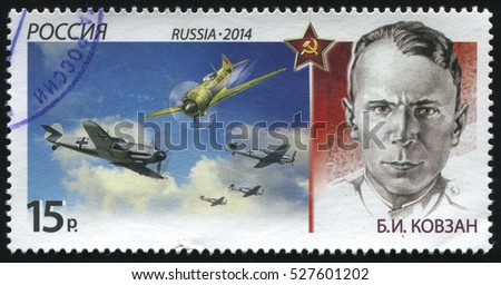RUSSIA KALININGRAD, 27 OCTOBER 2016: stamp printed by Russia, shows the battle in the sky and the portrait of B. I. Kovzan, circa 2014