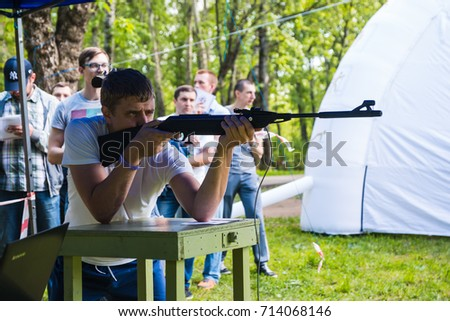 Russia, Kirov - June, 12, 2017: The athlete does exercises during a public open competition for doing standards TRP in Kirov city in 2017