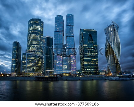 RUSSIA, MOSCOW - APRIL 14, 2015:  Moscow International Business Center, Moscow-City . Located near the Third Ring Road, the Moscow-City area is currently under development. - stock photo