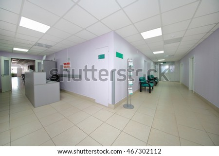 RUSSIA, MOSCOW - AUG 31, 2015: empty corridor with reception and chairs in multidisciplinary Clinic Center Endosurgery and Lithotripsy (CELT)