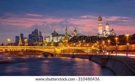 RUSSIA, MOSCOW - AUGUST 26, 2015: Moscow Kremlin in evening illumination. Kremlin - fortress in center of Moscow and its most ancient part,  main political and historical and art complex of city - stock photo