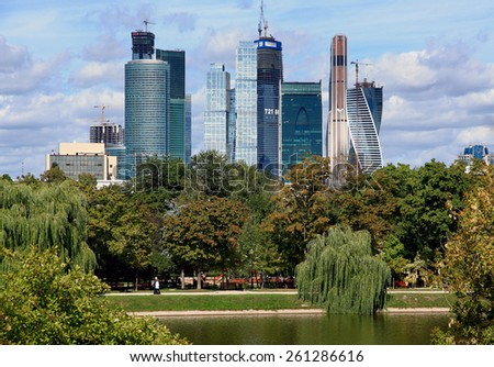 RUSSIA, MOSCOW - AUGUST 26, 2015: View of Moscow - City (Moscow International Business Center).