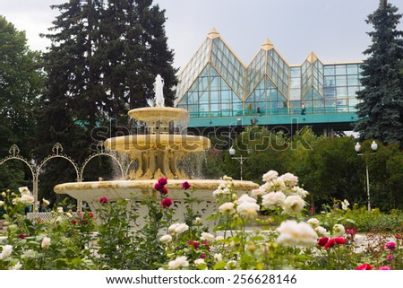 Russia, Moscow, July 8, 2014 - Park of Culture and Rest Gorky.classic cascade fountain, a rose garden, park - stock photo