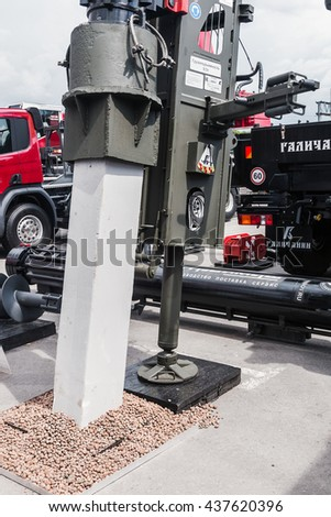 RUSSIA, MOSCOW - June 4, 2016: International Specialized Exhibition of Construction Equipment and Technologies at Crocus Expo. Construction Equipment Exhibition in Moscow