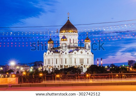 RUSSIA. MOSCOW - JUNE 11, 2015: Prechistenskaya Embankment, Cathedral of Christ the Savior, Moscow river, view from Big Stone bridge, at night - stock photo