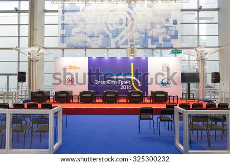 RUSSIA, MOSCOW - OCT 3, 2012: empty seats rows in conference hall of MosExpo pavilion - stock photo