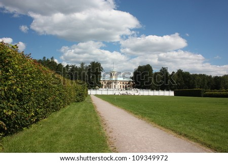 "Russia, Moscow region. Museum-estate ""Arkhangelskoe"". Palace."