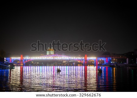Russia. Moscow - September 26, 2015. The opening of the Festival Circle Of Light. Gorkiy Park. The Andreevskiy Bridge during the Show.