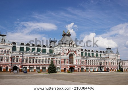 RUSSIA, NIZHNY NOVGOROD - AUG 07, 2014: Exhibition House, ensemble of the Nizhny Novgorod fair, was created in 1817.  In August of this year  there is carried out orthodox international fair. - stock photo