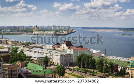 RUSSIA, NIZHNY NOVGOROD - AUG 06, 2014: Here we see the confluence of the Volga and the Oka. Famous place in Nizhny Novgorod. Russia - stock photo