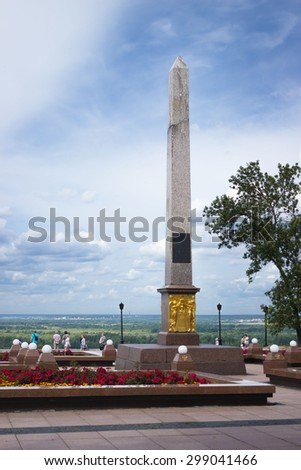 RUSSIA, NIZHNY NOVGOROD, CIRCA JUL 2015: Obelisk in honor of national Russian heroes Minin and Pozharsky. It is the landmark of Nizhny Novgorod - stock photo
