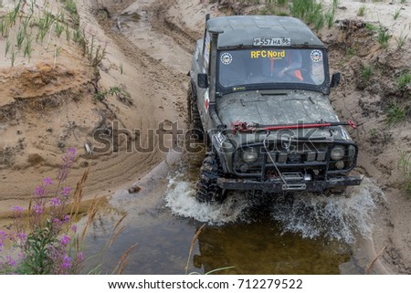 RUSSIA, RADUZHNY - August 12, 2017: RAINFOREST CHALLENGE, the stage of the race for off-road teams on impassable terrain.