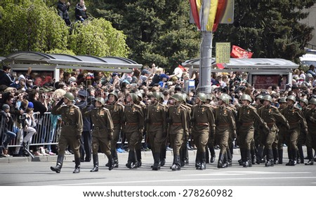 RUSSIA; ROSTOV-ON-DON - MAY 9 - Parade in honor of the 70th anniversary of the Victory on May 9, 2015 in Rostov-on-Don