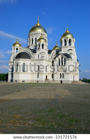 Russia. Rostov region. Novocherkassk. Host Ascension Cathedral - stock photo