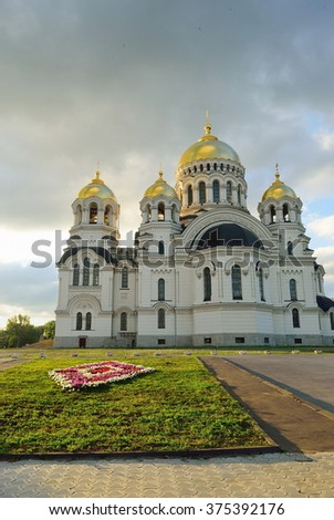 Russia. Rostov region. Novocherkassk. Host Ascension Cathedral - stock photo