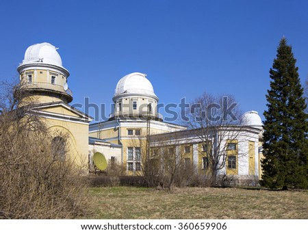 Russia, St. Petersburg, Pulkovo Observatory