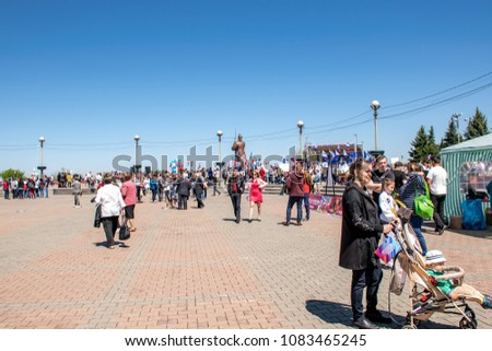 Russia, Stavropol - May 1, 2018: Celebrating the first of May, the day of spring and work near the Monument to the Red Guards Soldier