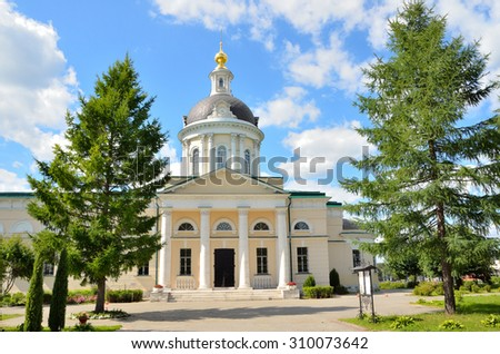 Russia, the city of Kolomna, The Temple Of Archangel Michael - stock photo