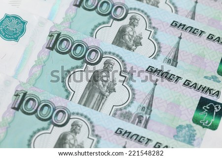Russian banknotes. One Thousand Ruble Notes. Shallow depth of field. Close-up. - stock photo