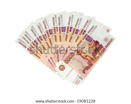 Russian  big money. Rubles isolated on white