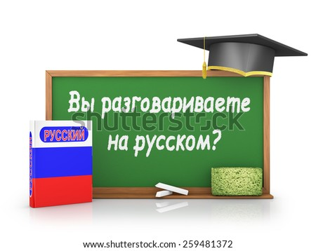 Russian book with a flag and a chalk board on which is written - Do you speak Russian?