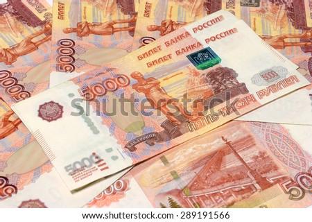 Russian cash money, shallow DOF - stock photo