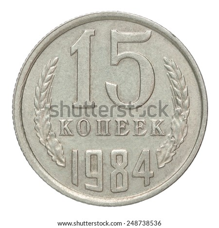 Russian 15 cents on a white background