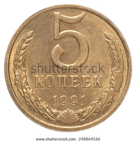 Russian 5 cents on a white background
