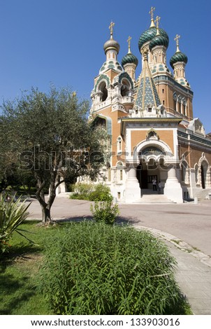Russian Church in Nice, France